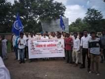 'पिरीपा'चे वाशीम जिल्हा कचेरीवर 'जबाब दो' आंदोलन