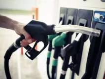 कर्जबाजारीपणामुळे लुटला पेट्रोलपंप