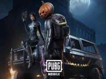 PUBG Mobile गेम आज खेळता येणार नाही...हे आहे कारण