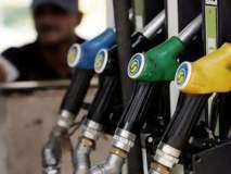 आज सायंकाळी पेट्रोल पंप बंद राहणार