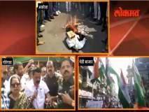 Pulwama Terror Attack : पाकला कायमस्वरूपी अद्दल घडवा; देशभर संतापाची लाट