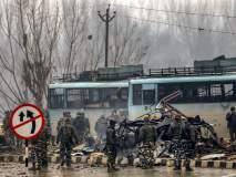Pulwama Attack: पुन्हा 'ती' चूक नाही होणार; पुलवामासारखा अनर्थ टळणार