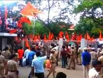 Maharashtra Bandh : पुण्यात मराठा आंदोलक आक्रमक, जिल्हाधिकारी कार्यालयाबाहेर तणाव