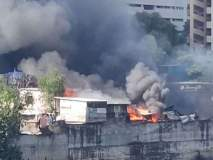 पुण्यातील पाटील इस्टेट झोपडपट्टीला लागलेल्या आगीमुळे अनेक जण बेघर