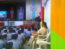 विद्यार्थ्यांना सक्तीने ऐकवले पंतप्रधांनांचे भाषण, अधिकाऱ्यांच्या उपस्थितीत विद्यार्थ्यांना छडीने शिक्षा
