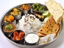 शाकाहारींना हॉटेल मॅनेजमेंटची स्वतंत्र पदवी