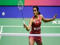World Badminton Championships 2018: सिंधू, साईप्रणितच्या विजयाचा भारतीयांना दिलासा