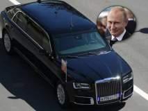 बघा रशियाचे राष्ट्राध्यक्ष व्लादिमीर पुतिन यांची नवीन हायटेक कार!