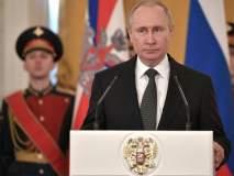 रशियातून 150 राजनैतिक अधिकाऱ्यांची हकालपट्टी