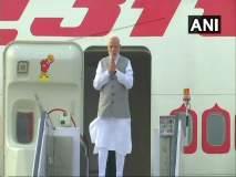 पंतप्रधान नरेंद्र मोदी चीनकडे रवाना