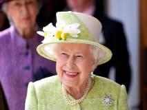ब्रिटनच्या पॅलेसमध्ये काम करण्याची सुवर्णसंधी, साक्षात राणीलाच हवाय विश्वासू माणूस!