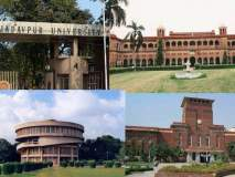 भारतीय विद्यापीठांच्या दर्जावर प्रश्नचिन्ह