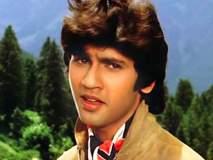 Birthday Special : डोक्यात हवा गेली अन् संपले करिअर, आता असा दिसतो 'चॉकलेट बॉय' कुमार गौरव!!