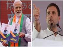 राफेल आणि नोटबंदीवर नरेंद्र मोदींनी खुली चर्चा करावी, राहुल गांधीचे आव्हान