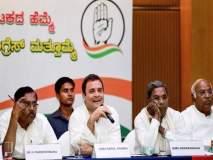 कर्नाटकात 'हे' नेते ठरले काँग्रेससाठी 'गेमचेंजर', बघा कशी आखली रणनीती