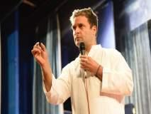 काँग्रेस उपाध्यक्ष राहुल गांधींनी घेतली गुजरातमधील व्यापा-यांची भेट