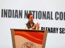 भाजपाच्या अध्यक्षपदी खुनी व्यक्ती- राहुल गांधी