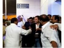 काँग्रेस अध्यक्ष राहुल गांधी दुबई दौऱ्यावर