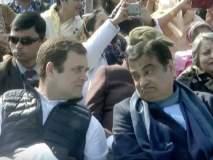 राहुल गांधींशी 'तेव्हा' काय बोलणे झाले?... गडकरींनी अखेर सांगितले!