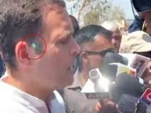 राहुल गांधी लेझर गनच्या निशाण्यावर होते?; गृह मंत्रालय म्हणतं...