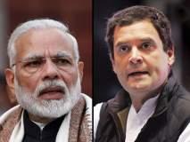 ... म्हणून राहुल गांधी यांना पंतप्रधानपदाचा उमेदवार कोणीच मानत नाही - नरेंद्र मोदी