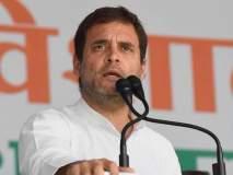 VIDEO: राहुल गांधी गोंधळले; मध्य प्रदेश, छत्तीसगडच्या मुख्यमंत्र्यांची नावं घेताना चुकले