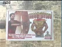राहुल गांधी श्री 'राम', तर पंतप्रधान नरेंद्र मोदी 'रावण' ; अमेठीतील वादग्रस्त पोस्टर