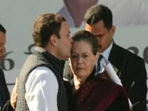 काँग्रेसमध्ये 'राहुलपर्वा'ला सुरुवात