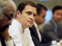 नो मिन्स नो; अध्यक्ष पदाचा राजीनामा मागे घेण्यास राहुल गांधींचा नकार