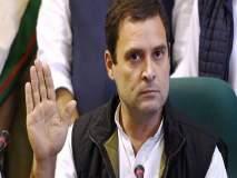 मोदींनी अर्थव्यवस्था उद्ध्वस्तचकेली! मित्र, सहका-यांनी बँंका लुटल्या : राहुल गांधी