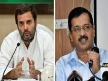 राहुल गांधींना आणखी एक धक्का; बसपा, सपानंतर आपचा काँग्रेसविरोधी सूर