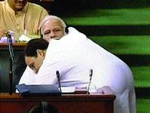 'जादू की झप्पी'चा वाद, राहुल यांच्या कृतीला पाठिंबा आणि विरोधही
