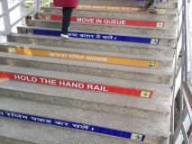 प्रवासी सुरक्षिततेसाठी पश्चिम रेल्वेने घेतला स्टिकरचा आधार, मात्र मराठीची केली 'एैशी की तैशी'