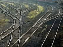 ठरावीक मार्गांवर धावणार खासगी रेल्वे