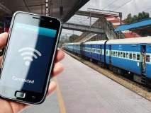 वायफाय सुपरफास्ट, डाउनलोडिंग सुस्साट, मुंबईच्या स्टेशनांवर महिन्यात वापरला 9.50 लाख जीबी डेटा