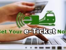 ई-तिकीट रॅकेटचा भंडाफोड