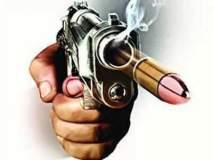 राजधानी एक्स्प्रेसमध्ये गोळी चालविणाऱ्या विरुद्ध गुन्हा दाखल