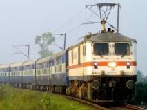 चिंताजनक! पुणे विभागात 8 ते 10 वेळा ट्रेनच्या अपघातांचा प्रयत्न