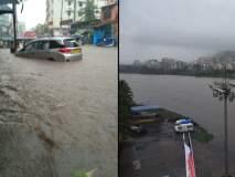 Mumbai Rains : मुंबईत 'पाणीबाणी'... धो-धो पावसाने रस्ते गेले पाण्याखाली