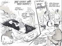 वर्मा प्रकरण गाडता गाडता मोदीच पडलेत खड्ड्यात! राज ठाकरेंचे व्यंगबाण