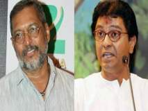 #MeToo: नाना असभ्य आहे, पण 'तसलं' काही करणार नाही- राज ठाकरे