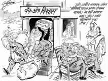 पीएनबी घोटाळा : केवळ ठेविदार बदलले, परिस्थिती नाही, राज ठाकरेंचा नरेंद्र मोदी, जेटलींना टोला