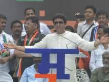 Raj Thackeray : एवढा खोटा पंतप्रधान आयुष्यात पाहिला नाही; राज ठाकरे यांचे मोदीवर शरसंधान