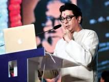 Lok sabha election results 2019: राज ठाकरेंनी सभा घेतल्या, तिथे शिवसेना-भाजपाचं काय झालं? जाणून घ्या