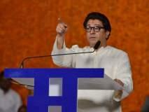 'CMच्या संकटमोचका'चं आव्हान राज ठाकरे स्वीकारणार?, 'पाणी' पाजणार की पाण्यात पडणार?