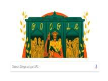 Google Doodle : सती प्रथेविरोधात लढणारे समाज सुधारक राजा राममोहन रॉय यांच्या आठवणींना उजाळा