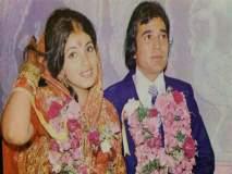 राजेश खन्ना आणि डिंपल यांच्या लग्नाबद्दलच्या काही खास गोष्टी!