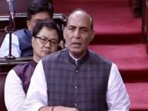 Assam NRC Draft: काहीजणांकडून परिस्थिती बिघडवण्याचा प्रयत्न- राजनाथ सिंह