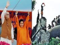 राम मंदिर आंदोलनातील हे बडे नेते यावेळी दिसणार नाहीत लोकसभेच्या आखाड्यात