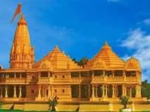 राम मंदिरासाठी सरकारवर दबाव, शरयू नदीपाशी पुतळ्याचा योगींचा पर्याय
